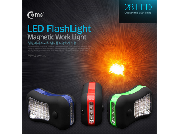 28LED Magnetic Work Light