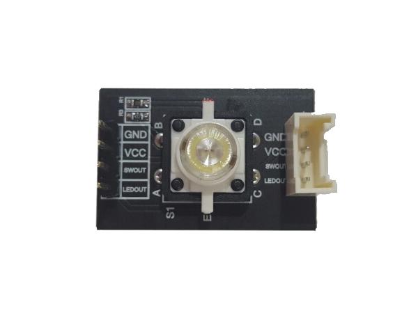 아두이노 LED 버튼 스위치 모듈
