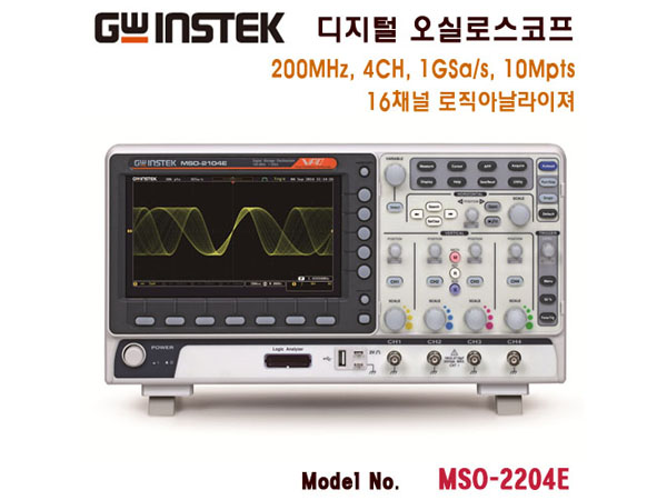 200MHz/4CH 디지털 오실로스코프, Digital Storage Oscilloscopes [MSO-2204E]