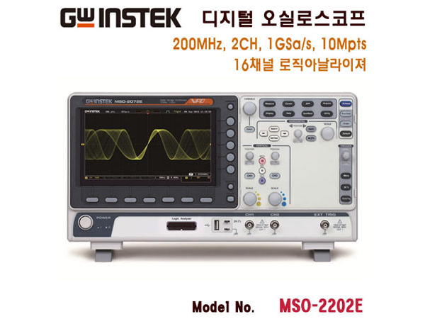 200MHz/2CH 디지털 오실로스코프, Digital Storage Oscilloscopes [MSO-2202E]