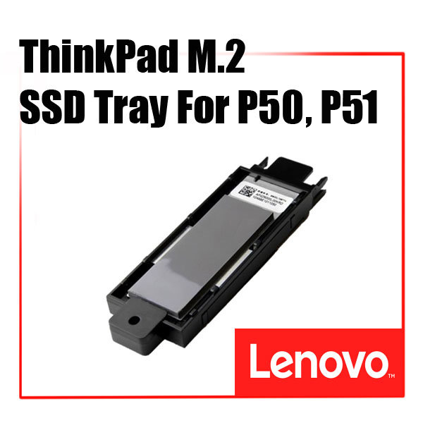 [디지탈노뜨 정품][4XB0K59917] Lenovo ThinkPad M.2 SSD Tray For P50
