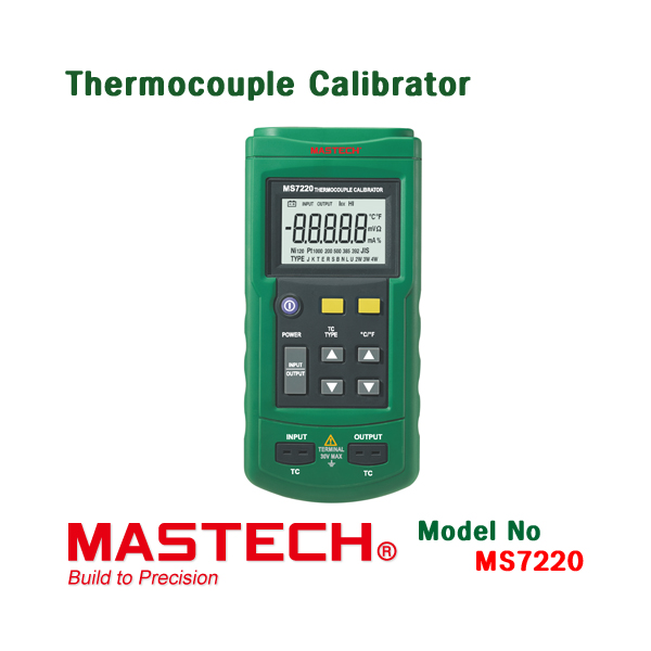 Thermocouple Calibrator, 온도 캘리브레이터 [MS7220]