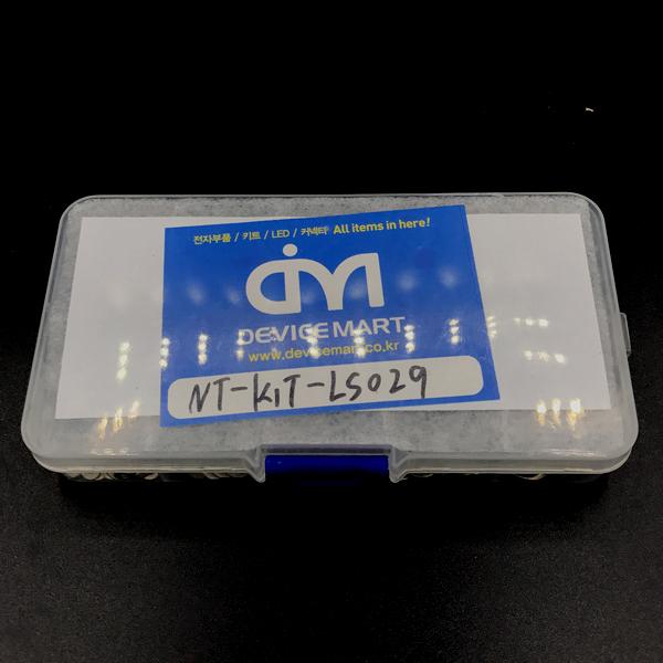 링 가스켓 키트(300pcs) [NT-KIT-LS029], 다양한 사이즈의 링 가스켓이 하나의 세트로 구성된 실속형 샘플키트