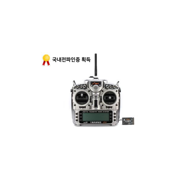 [TARANIS] X9D Plus Transmitter With X8R Receiver