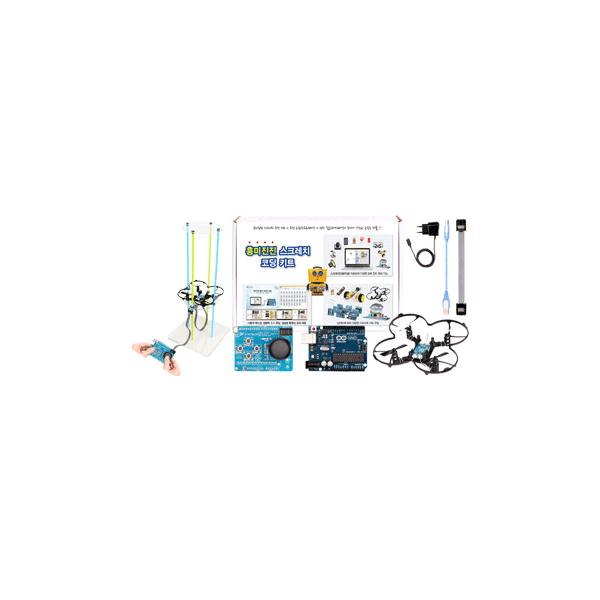 흥미진진 스크레치 코딩 키트(Scratch KIT-200), 스크레치(엠블럭)와 무빙 조이스틱 쉴드를 이용하여 드론의 비행을 유선 방식으로 조종할 수 있도록 구성된 드론 교육용 키트입니다.