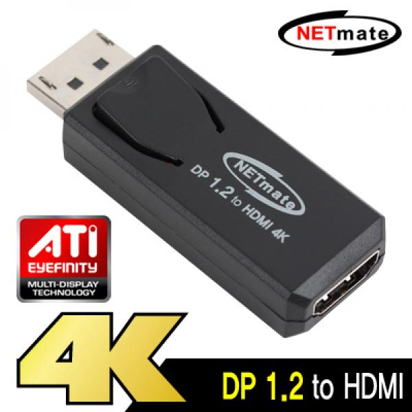 DisplayPort 1.2 to HDMI 젠더(무전원) [NM-DPH03]