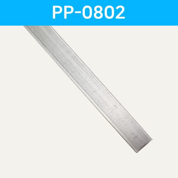 LED방열판 평자형 PP-0802