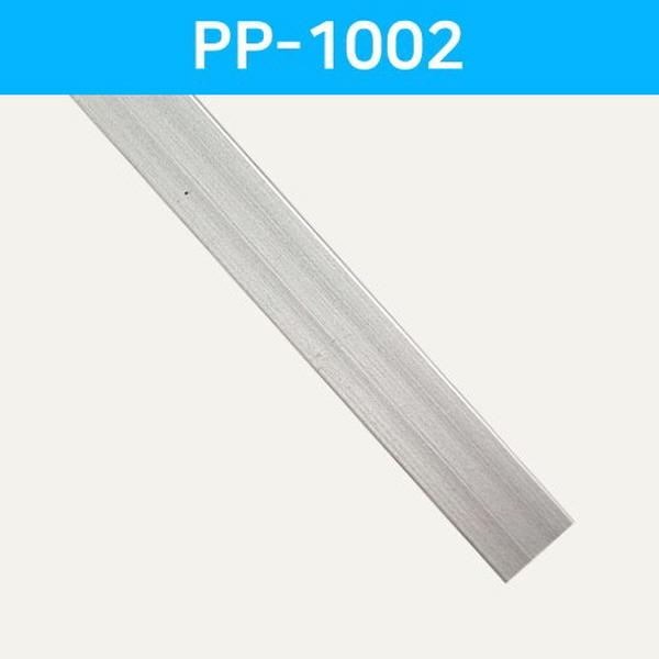 LED방열판 평자형 PP-1002
