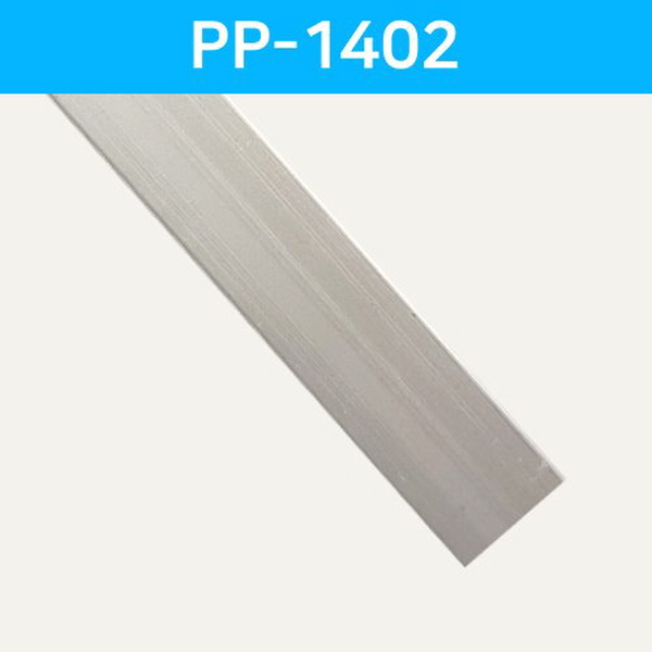 LED방열판 평자형 PP-1402