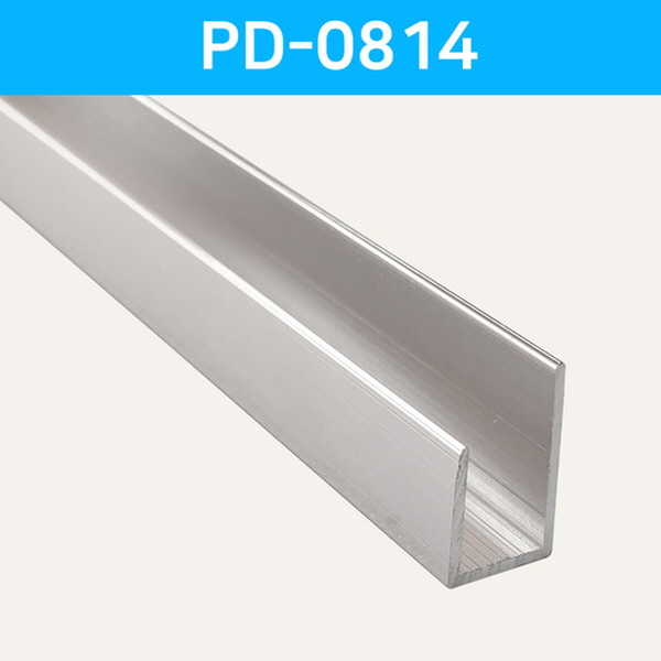 LED방열판 ㄷ형 PD-0814