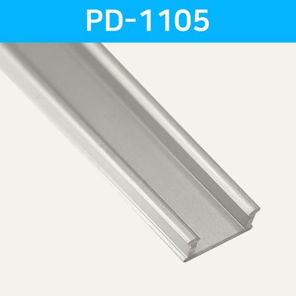LED방열판 ㄷ형 PD-1105