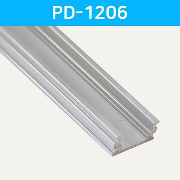 LED방열판 ㄷ형 PD-1206
