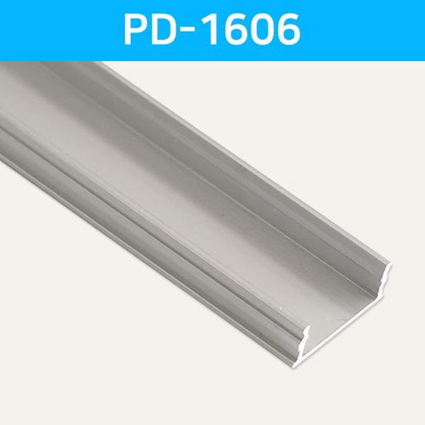 LED방열판 ㄷ형 PD-1606
