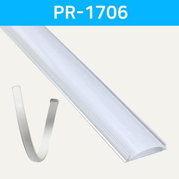 LED방열판 밴딩 PR-1706