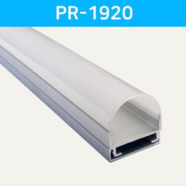 LED방열판 레일홀형 PR-1920