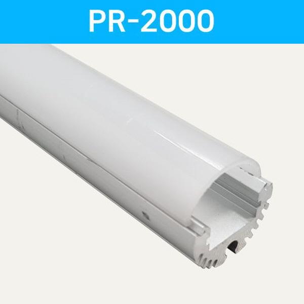 LED방열판 원형 PR-2000
