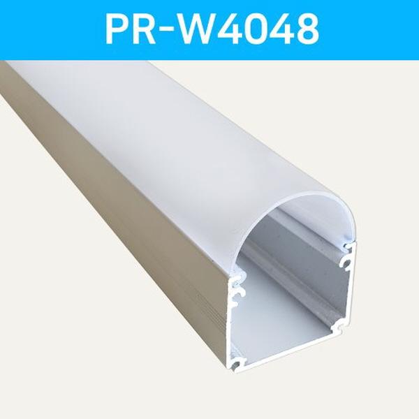 LED방열판 화이트 PR-W4048