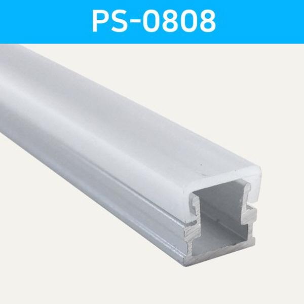 LED방열판 사각 PS-0808