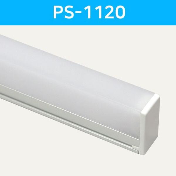 LED방열판 사각 PS-1120
