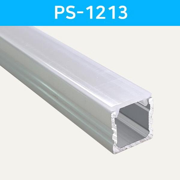 LED방열판 사각 PS-1213