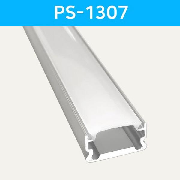 LED방열판 사각 PS-1307