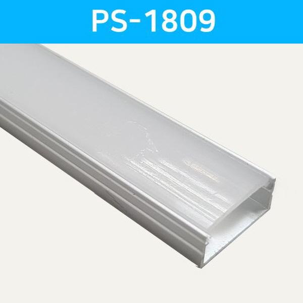 LED방열판 사각 PS-1809