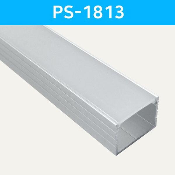 LED방열판 사각 PS-1813