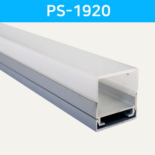 LED방열판 레일사각 PS-1920