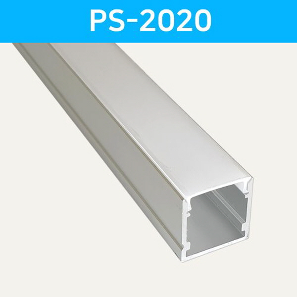 LED방열판 사각 PS-2020