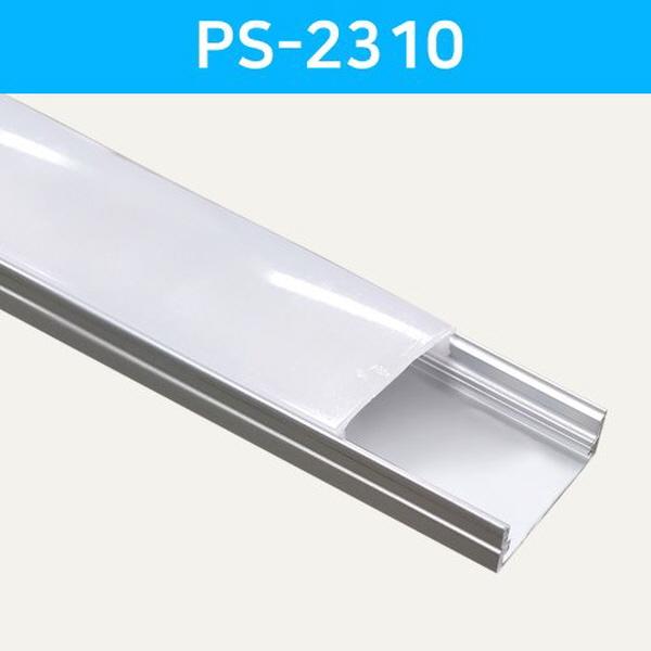LED방열판 사각 PS-2310