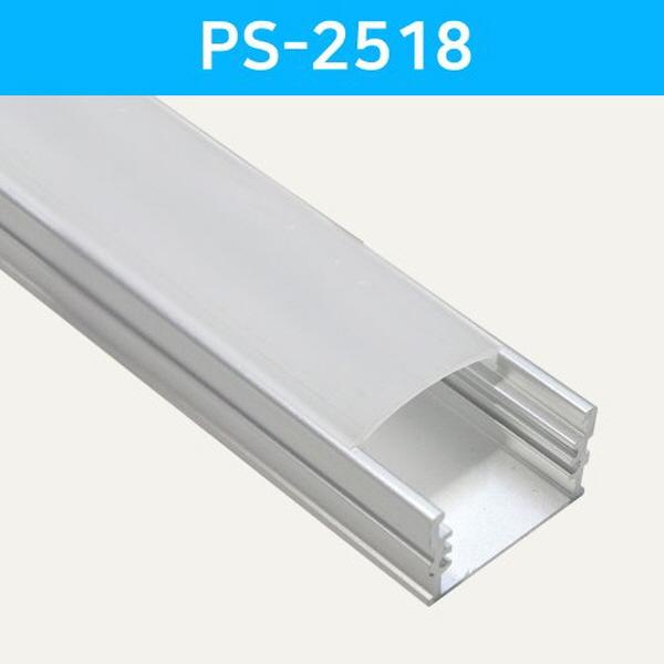 LED방열판 사각 PS-2518