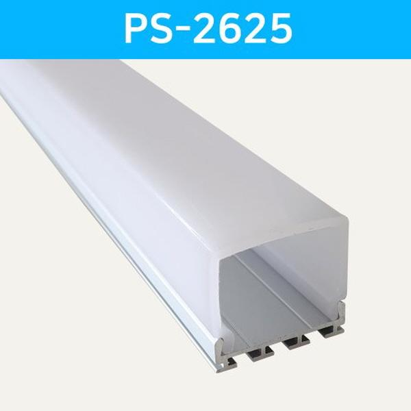 LED방열판 사각 PS-2625
