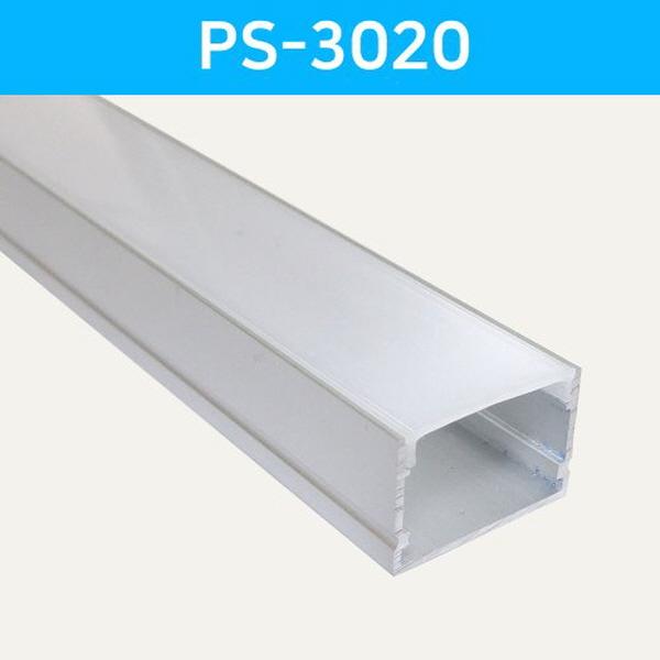 LED방열판 사각 PS-3020