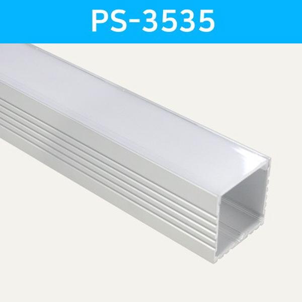 LED방열판 사각 PS-3535
