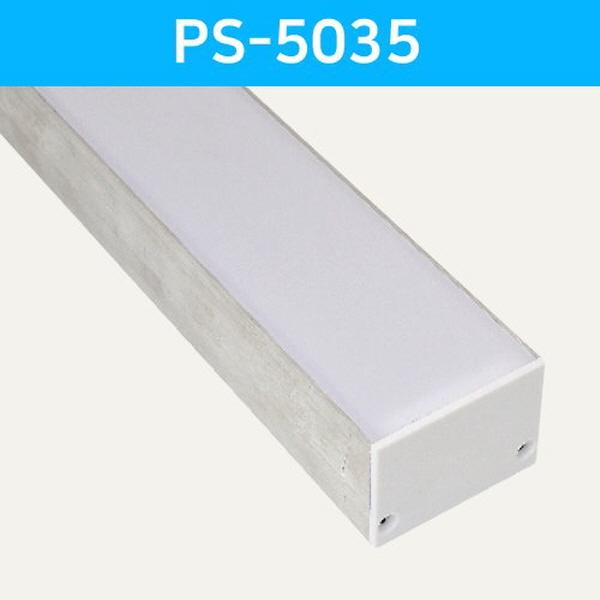 LED방열판 사각 PS-5035