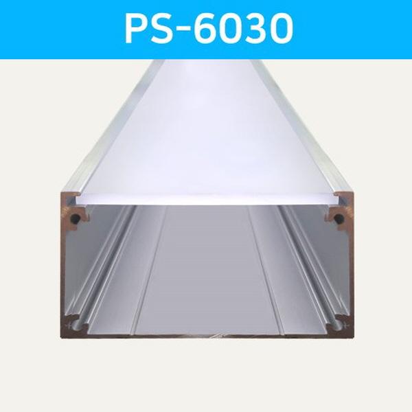 LED방열판 사각 PS-6030