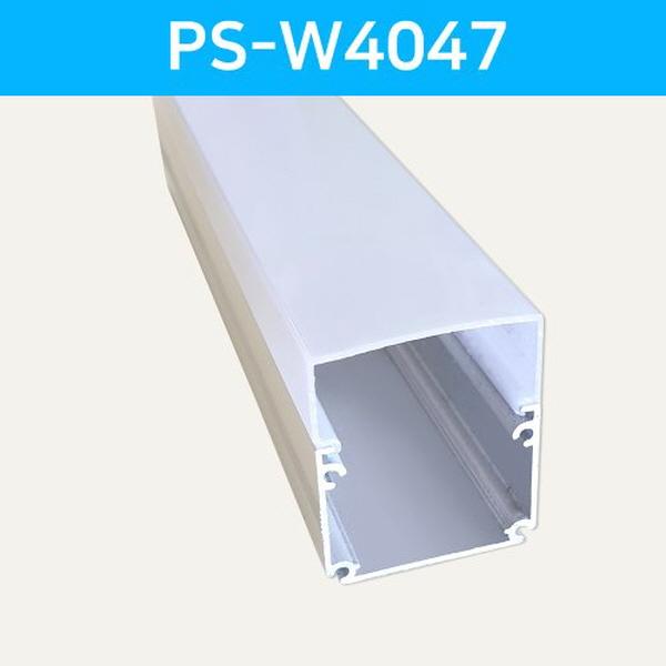 LED방열판 화이트 PS-W4047