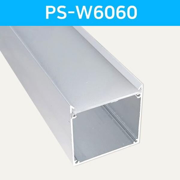 LED방열판 화이트 PS-W6060