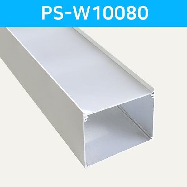 LED방열판 화이트 PS-W10080