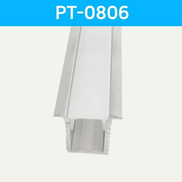 LED방열판 날개형 PT-0809
