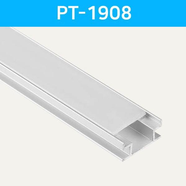 LED방열판 블록 PT-1908