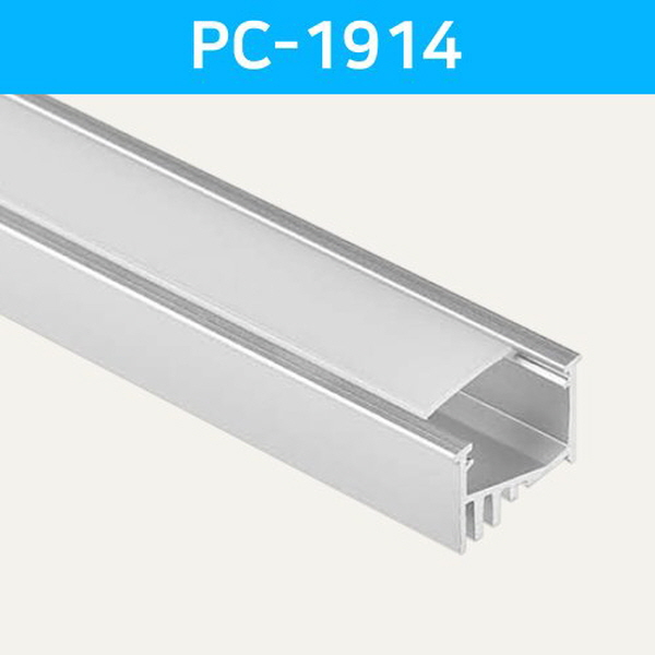 LED방열판 코너 PC-1914