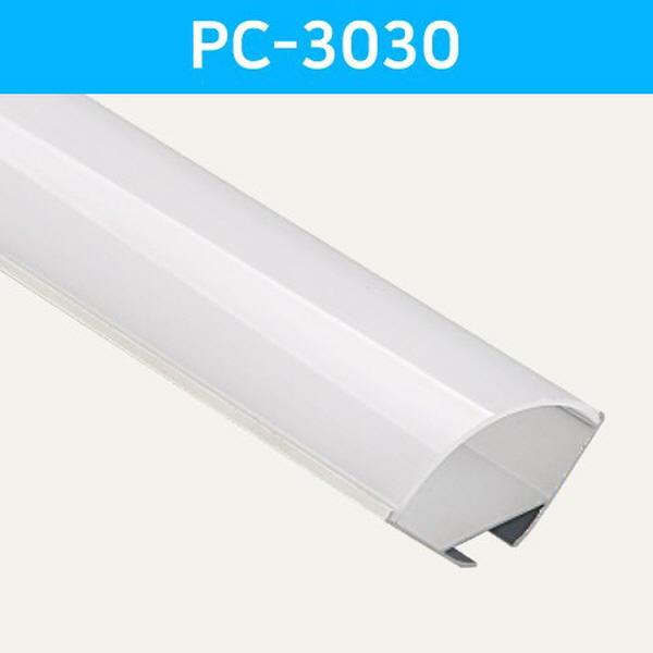 LED방열판 코너 PC-3030