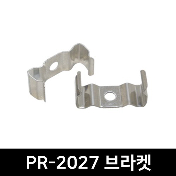 PR-2027 LED방열판용 브라켓