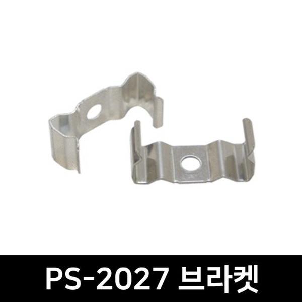 PS-2027 LED방열판용 브라켓