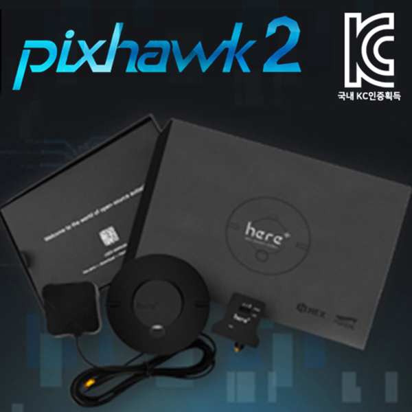 픽스호크2 I Pixhawk2  Here+ RTK GNSS Set, If using as secondary GPS please also purchase GPS2 port cable.