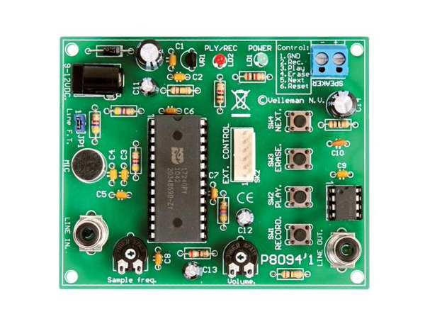 Extended record/playback module(K8094)