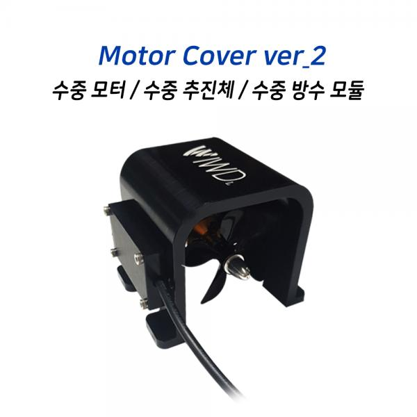 Motor Cover ver_2