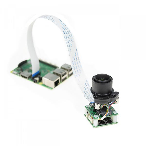 8MP Pan Tilt Zoom PTZ Camera for Raspberry Pi [B01678MP]