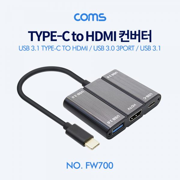 USB 3.1 Type C to HDMI 컨버터(허브) / USB 3.0 3Port / HUB [FW700]